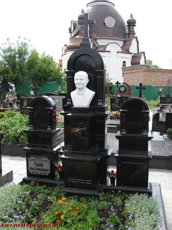 карта кладбища берковцы