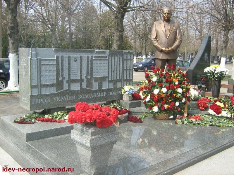 кладбище Берковцы